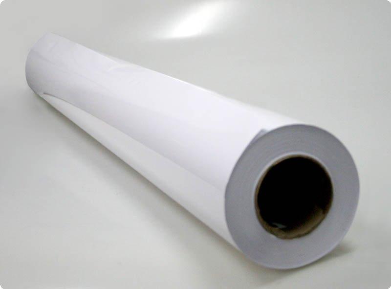 Adesivo vinílico branco