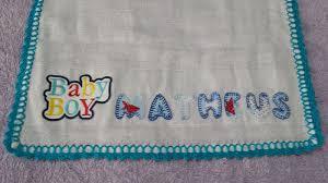 Toalinha com bordas azuis e letras em tecidos diferentes